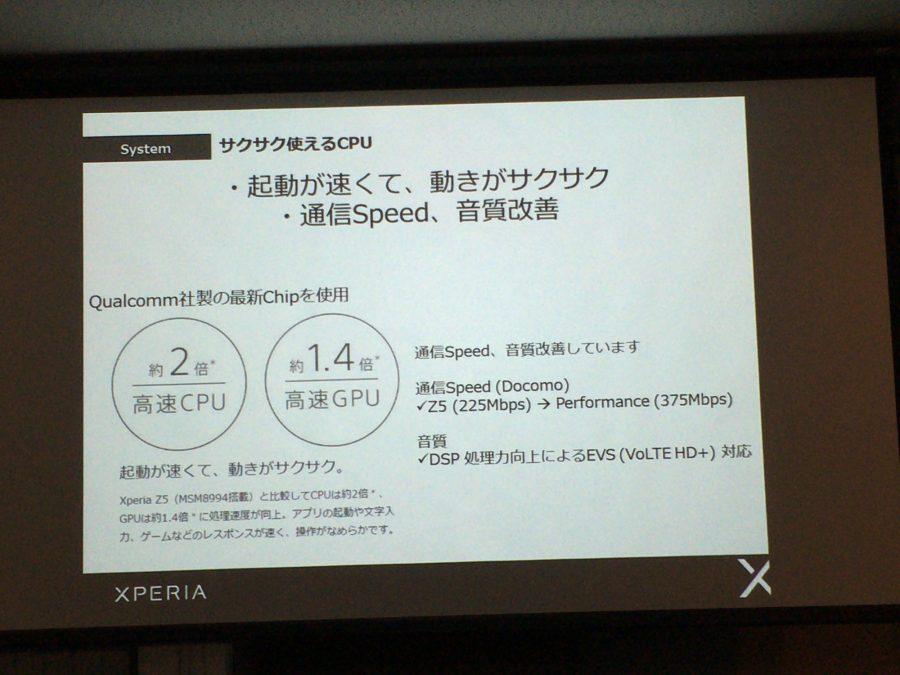 xperia event system 2