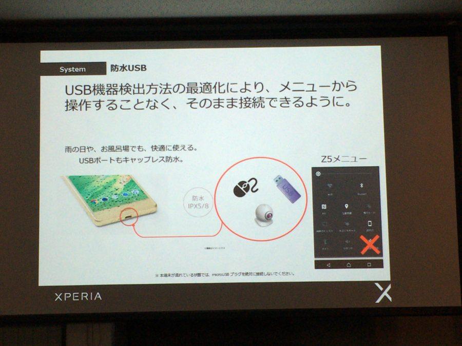 xperia event system 7