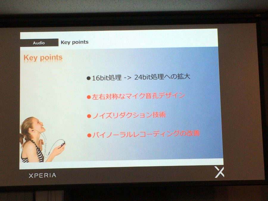 xperia xp event audio 3