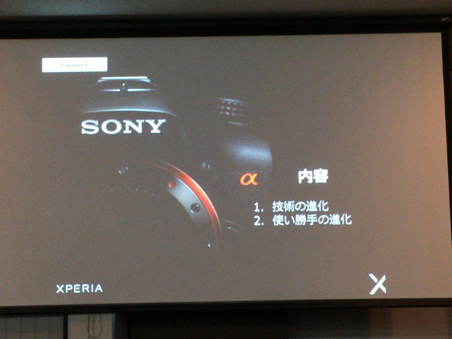 xperia xp event camera 02