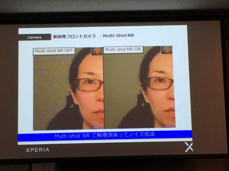 xperia xp event camera 17