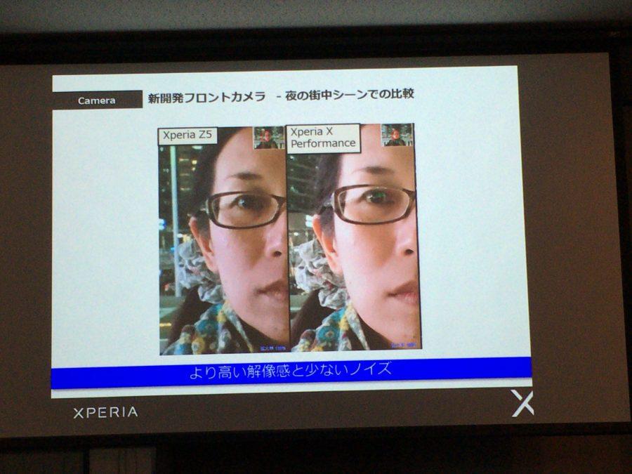 xperia xp event camera 18