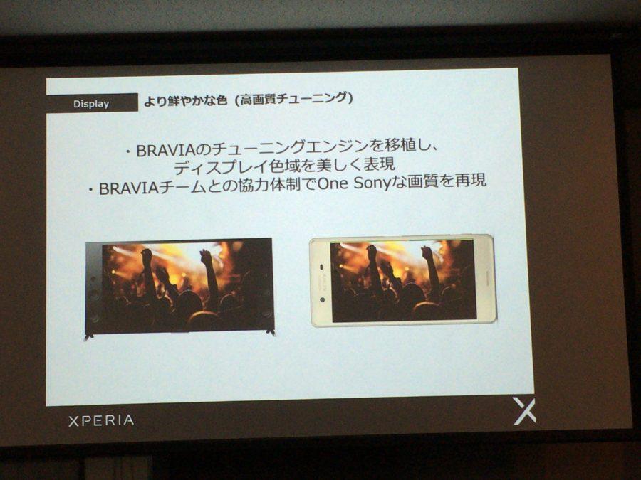 xperia xp event display 05