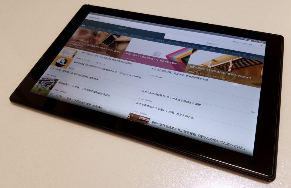 xperia z4 tablet news suite 1