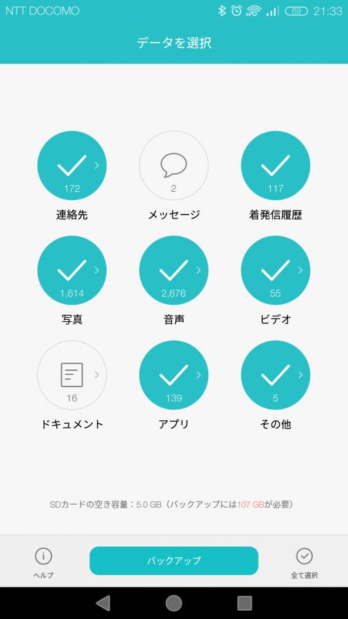 Screenshot_2016-07-04-21-33-50
