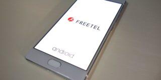 freetel 1