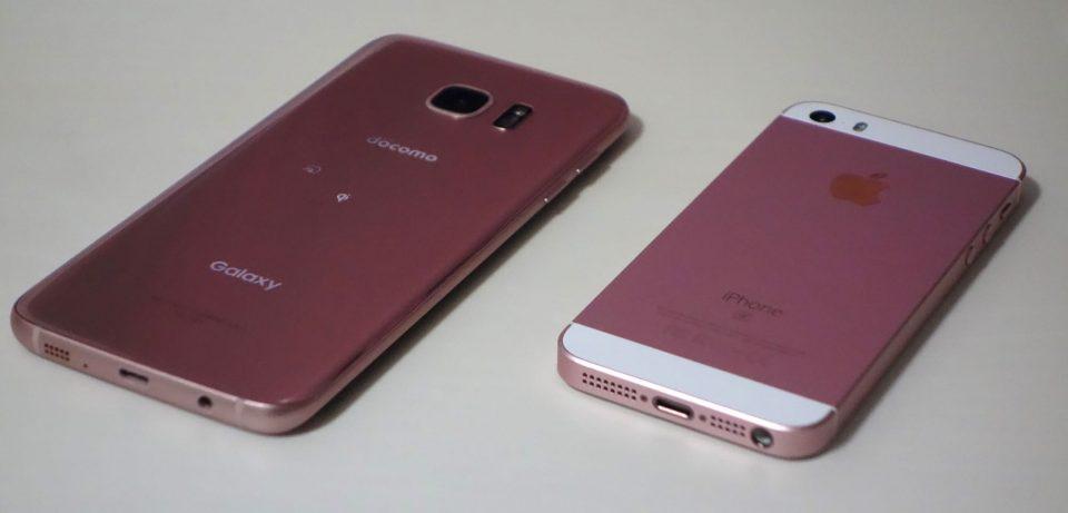 galaxy s7 edge iphone se 1
