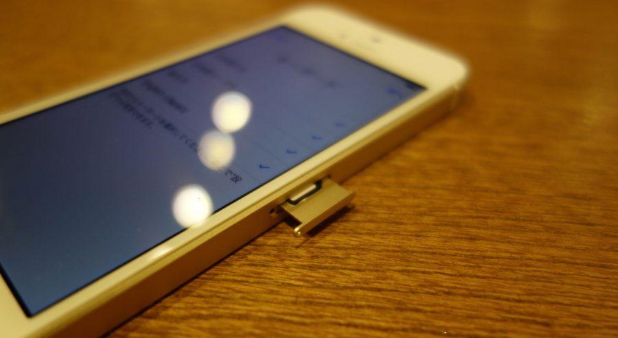 iphone se hk sim free 08
