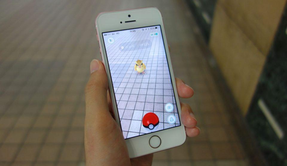 iphone se pokemon go 1
