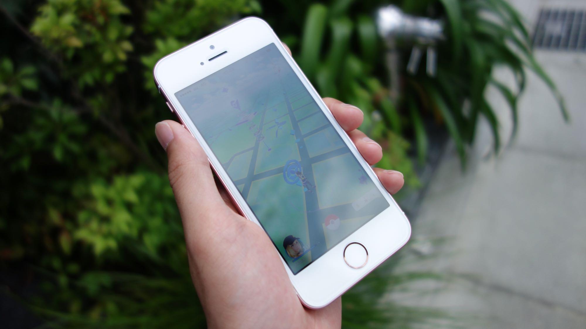 ポケモンgo用に「iphone se」を選ぶべき7つの理由 | ガジェットショット