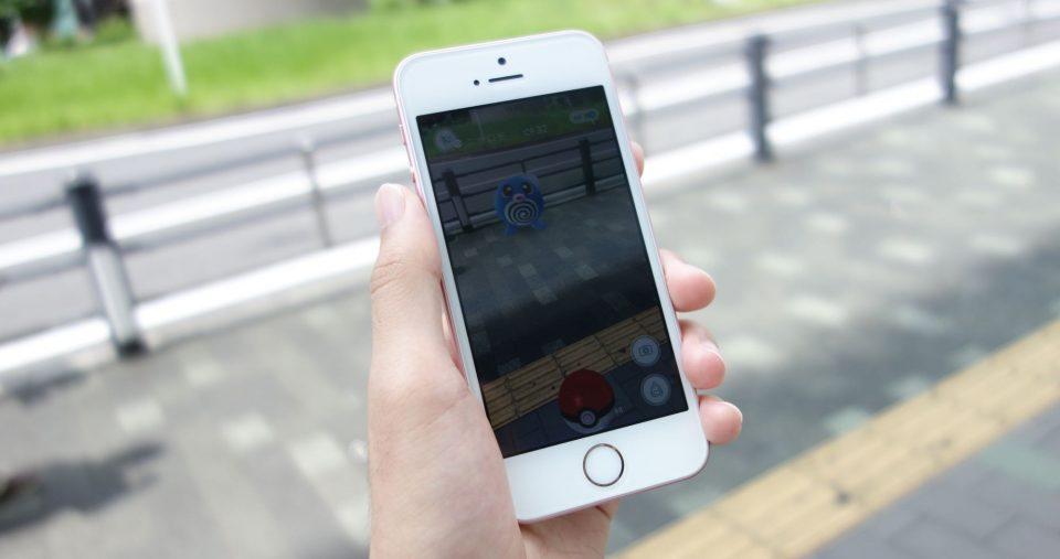 iphone se pokemon go 3