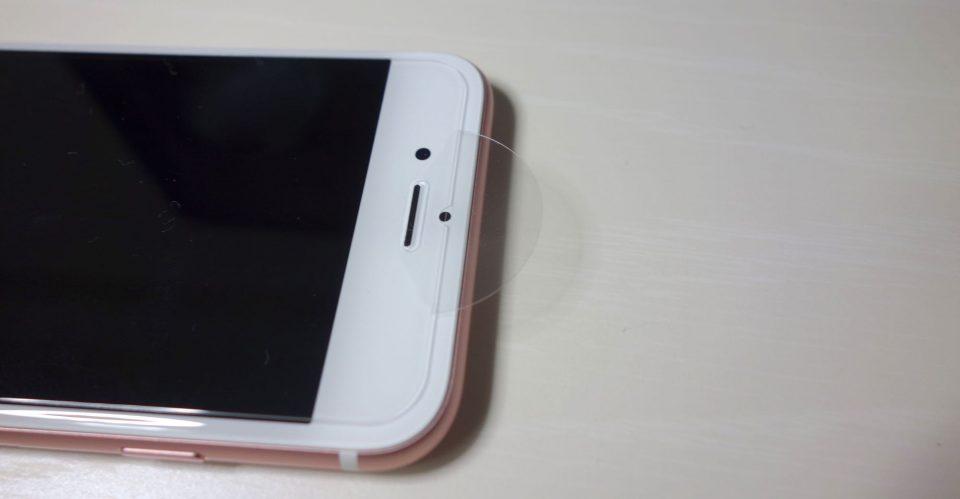 spigen glas tr s for iphone 6s 6