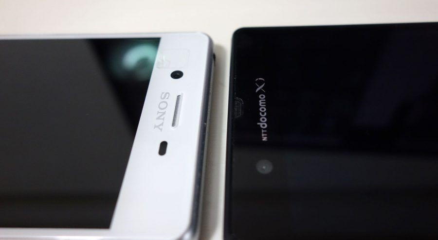 xperia z and xperia x performance 5