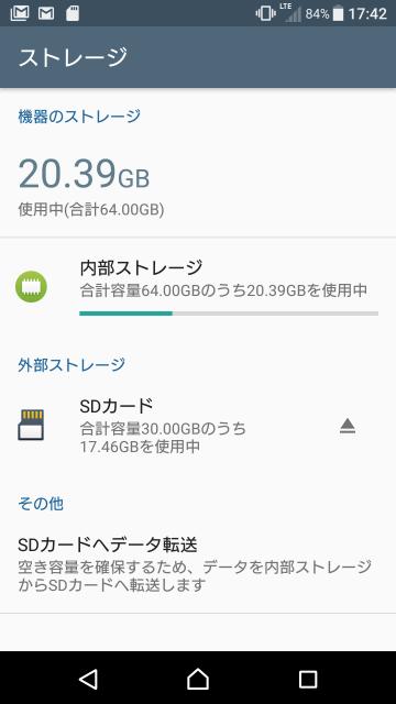 Screenshot_20160729-174253