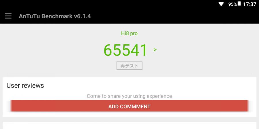 hi8 pro benchmark