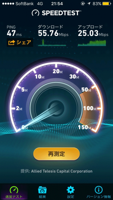 speedtest-night