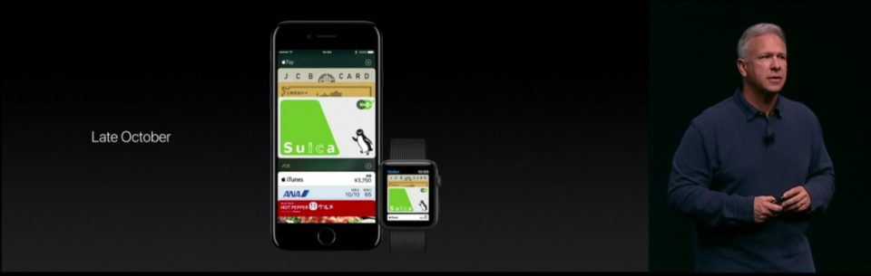 apple-iphone-7-38