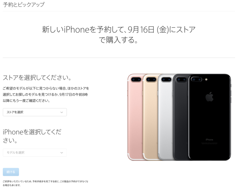apple-pickup