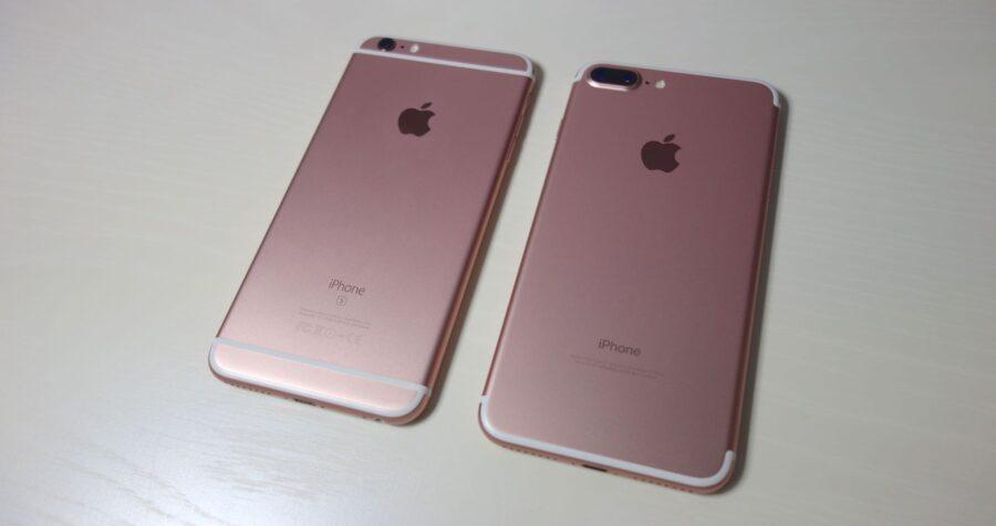 iphone-6s-7-plus-rose-gold-1