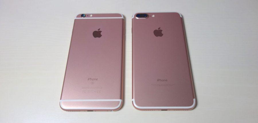 iphone-6s-7-plus-rose-gold-2