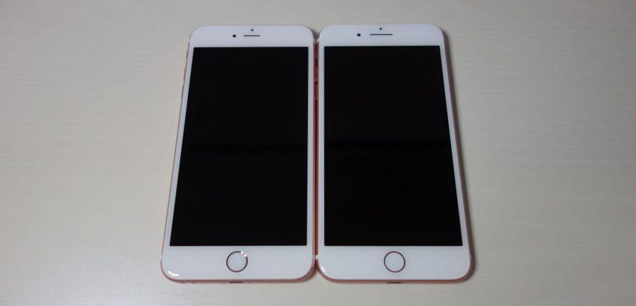iphone-6s-7-plus-rose-gold-8