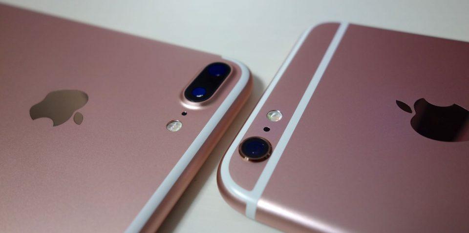 iphone-7-plus-first-impression-1