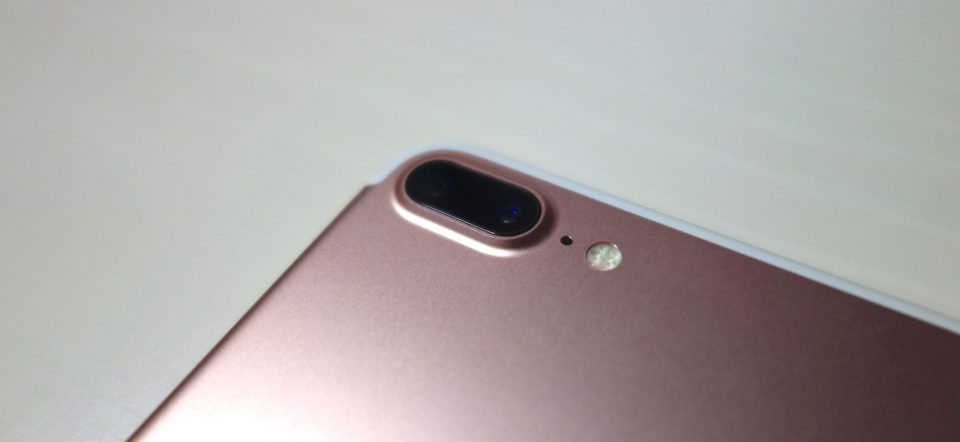 iphone-7-plus-first-impression-5