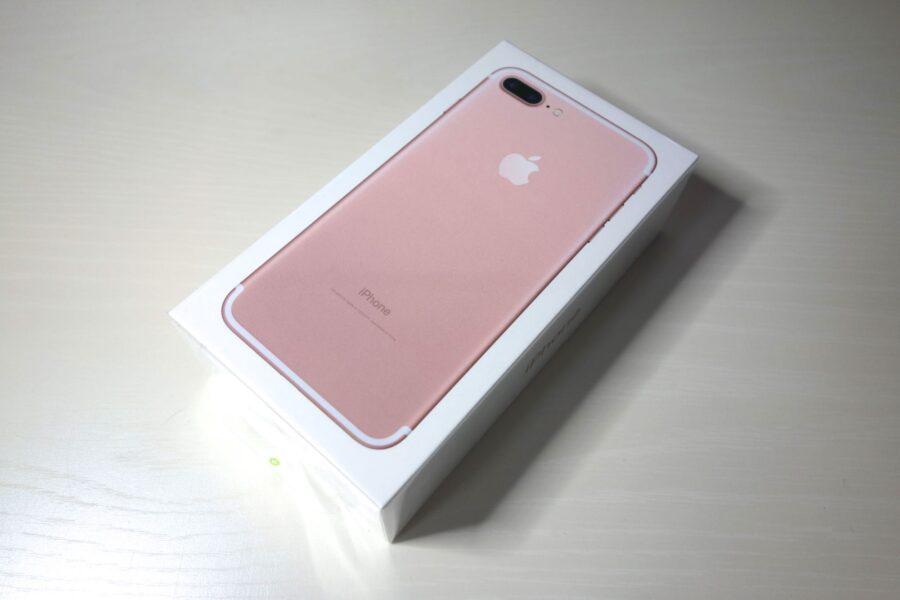 iphone-7-plus-rose-gold-01