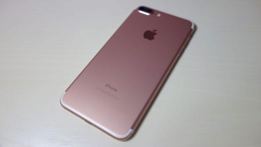 iphone-7-plus-rose-gold-12