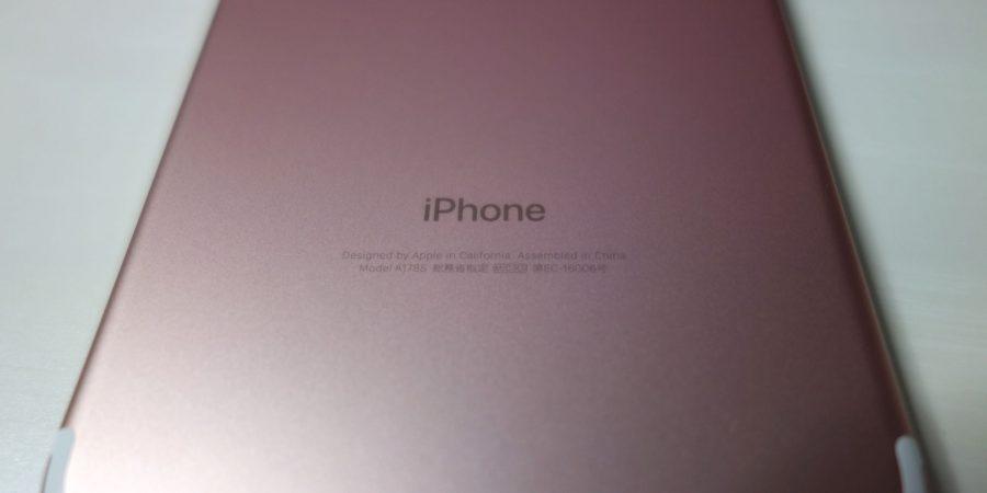 iphone-7-plus-rose-gold-15