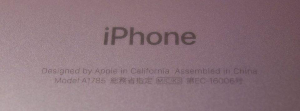 iphone-7-plus-rose-gold-16