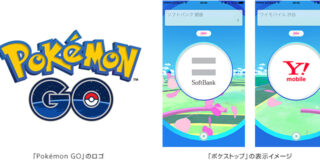 pokemon go softbank