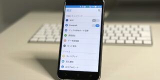 zenfone-3-settings-1