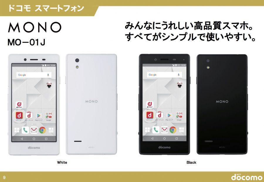 mono-mo-01j