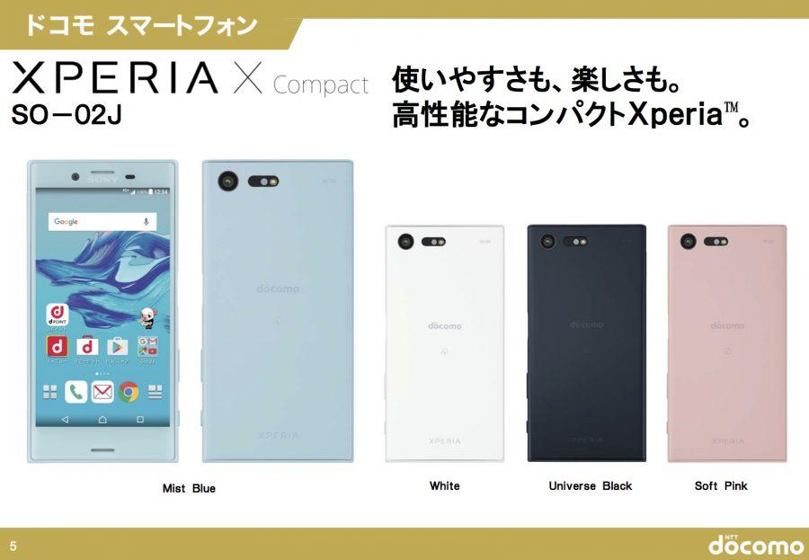 xperia-x-compact-so-02j