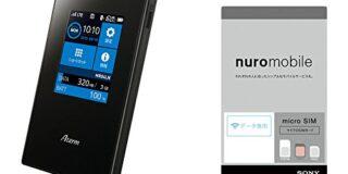 nec-aterm-mr04ln-nuro-mobile