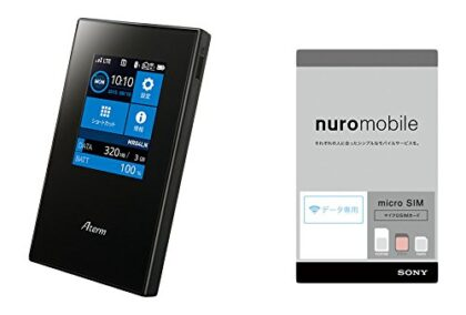 nec-aterm-mr04ln-nuro-mobile