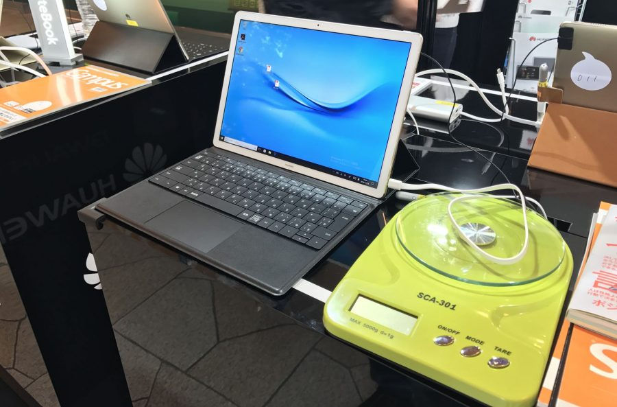huawei-touch-and-try-event-nagoya-3