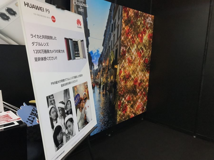 huawei-touch-and-try-event-nagoya-8