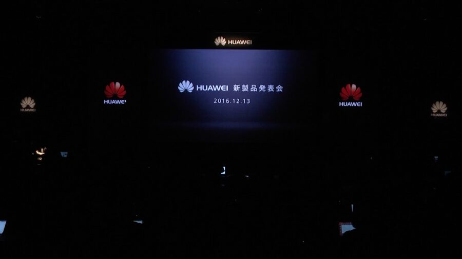 huawei-event-2016