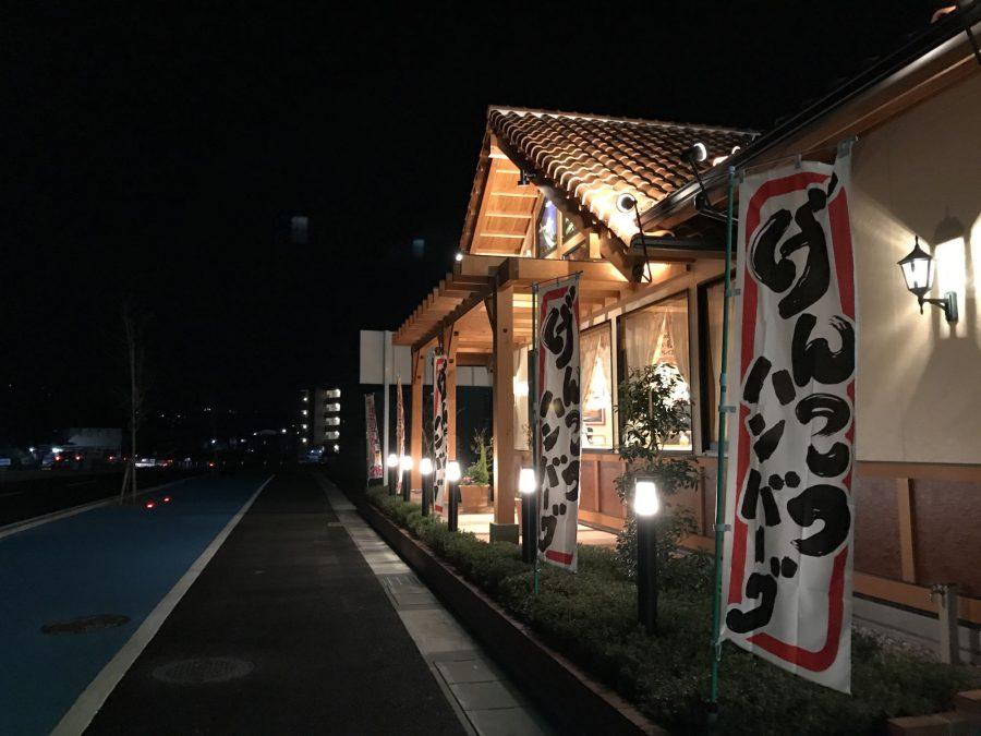 sawayaka-nagaizumi-1