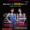 SoftBank網のMVNO「ギガザウルス 20G TypeS」発表、速度無制限だが2ヶ月連続20GB超過で強制解約も