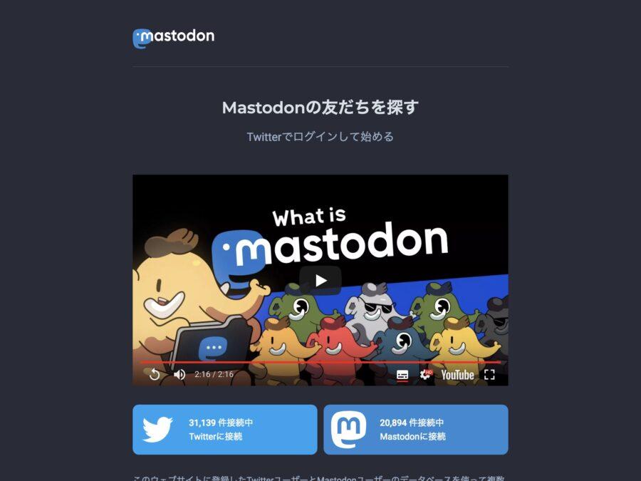 Mastodon Bridge
