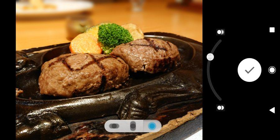 Xperia XZ2 Compact 背景ぼかし画面