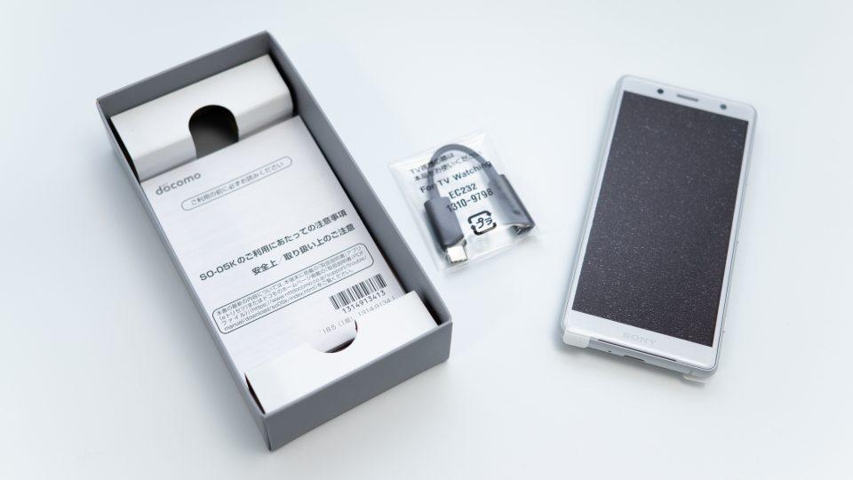Xperia XZ2 Compact付属品