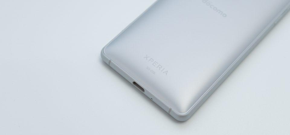 Xperia XZ2 Compact SO-05K 背面