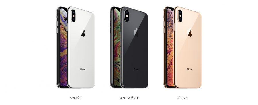 iPhone XS Maxカラバリ