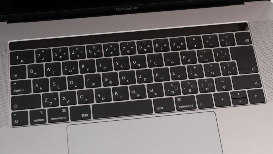 MacBook Pro 15インチモデルのキーボード